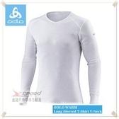【速捷戶外】《ODLO》 190882 機能銀纖維長效保暖底層衣V領(白) 男