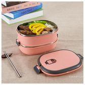 不銹鋼飯盒分格便當盒學生可愛雙層多層兒童保溫桶便攜長方形餐盒