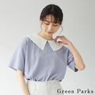 「Summer」特色大領口設計上衣 - Green Parks