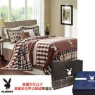 PLAYBOY美國花花公子美麗新世界法蘭絨單層毯 PB-2205