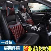 汽車頭枕護頸枕靠枕車用枕頭抱枕車載座椅腰靠套裝車內用品(全館滿1000元減120)