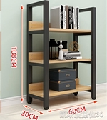書架置物架落地多層簡易書柜收納儲物化妝品展示架子學生臥室貨架
