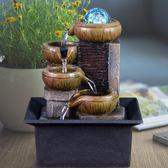 家居裝飾品招財流水噴泉客廳風水球水景加濕器創意辦公室桌面擺件 英雄聯盟