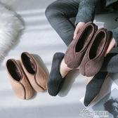 豆豆鞋 2019秋冬韓版復古加絨奶奶鞋尼姑鞋絨面平底懶人鞋豆豆鞋孕婦鞋女