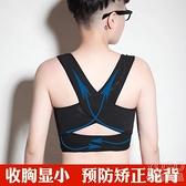 塑胸束胸內衣les女cos大胸顯小縮胸緊身運動防震束胸衣 『新年禮物』