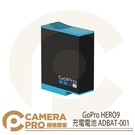 ◎相機專家◎ GoPro HERO9 專用 原廠 充電電池 ADBAT-001 公司貨