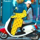 電瓶車防曬擋風罩夏天薄款防雨防水遮陽小型電動摩托車擋風被夏季 快速出貨YJT