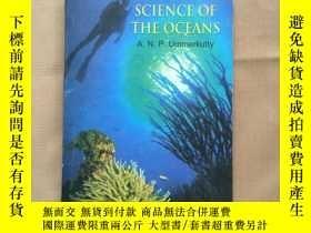 二手書博民逛書店SCIENCE罕見OF THE OCEANS 海洋科學(英文版)