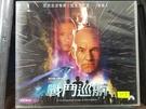 挖寶二手片-V04-087-正版VCD-電影【戰鬥巡航】星艦迷航記系列(直購價)