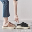 包頭半拖鞋女夏外穿時尚新款厚底鬆糕漁夫鞋網紅時尚洞洞涼拖