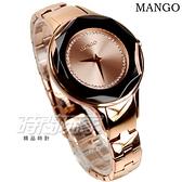 (活動價) MANGO 星光戀曲不鏽鋼時尚腕錶 16道切邊工設計鏡面 女錶 防水手錶 玫瑰金電鍍 MA6297L-BN