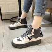 高筒潮鞋百搭新款運動小白鞋女冬加絨韓版ULZZANG學生帆布鞋【快出】