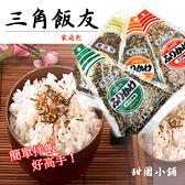 日本【浦島】三角飯友 / 香鬆 (蝦仁/鮪魚/海苔芝麻/鰹味醂/鰹魚/蔬菜) 甜園小舖