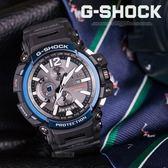 (廣告款)G-SHOCK GPS衛星錶 GPW-2000-1A2 台灣公司貨 GPW-2000-1A2DR 熱賣中!