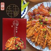 鮮覺 本格四川犇牛寶 150g【小紅帽美妝】