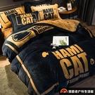 床单床罩被罩珊瑚絨床上四件套雙面加絨被套...