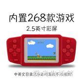 霸王小子掌上游戲機PSP兒童玩具掌機經典懷舊益智俄羅斯方塊88FC aj13423【愛尚生活館】