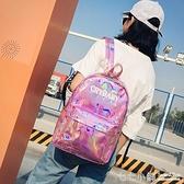 新款鐳射書包女韓版原宿ulzzang 高中學生簡約背包校園百搭雙肩包