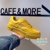 厚底鞋 2019新款板鞋男韓版潮流網紅鞋子男潮鞋休閒學生英倫黃色厚底男鞋 3色 39-44