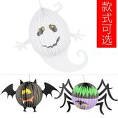 萬圣節折疊三件套大號南瓜燈籠立體球狀蜘蛛幽靈蝙蝠吊頂裝飾用品 萬聖節服飾九折