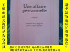 二手書博民逛書店法文原版《Une罕見affaire personnelle 》(