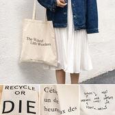 帆布袋 手提包 帆布包 手提袋 環保購物袋-單肩【SPWJ7401】 icoca  05/11