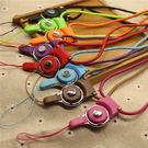 (不挑色) 彩色手機掛繩 可拆缷掛飾 手機掛脖繩 手機吊飾 旋轉 長掛繩