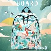 後背包泫雅風書包女韓版背包大容量旅行包【奇趣小屋】