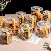 30個 餅干桶糖果包裝盒曲奇老婆餅安扣密封罐【步行者戶外生活館】