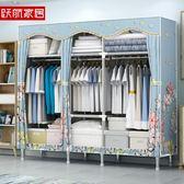 週年慶優惠兩天-簡易衣櫃布藝收納櫃子臥室衣櫥儲物櫃布衣櫃簡約現代經濟型組裝RM
