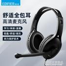 K800耳機頭戴式耳麥學習網課專用兒童學生英語四級降噪隔音防噪音電腦臺式 名購新品