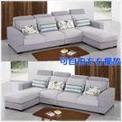 【水晶晶家具/傢俱首選】SB9149-1齊伯尼285灰色L型可拆洗布沙發~~可自由左右擺放