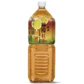 悅氏礦泉茶品檸檬紅茶 2000ml【康鄰超市】