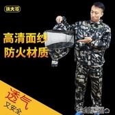 防蜂衣 蜜蜂防護服全身透氣養蜂專用工具防蜂帽加厚太空連體服分體防蜂衣 零度3C