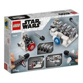 LEGO樂高 星際大戰 系列 75239 Action Battle Hoth™ Generator Attack 積木 玩具