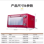 烤箱 電烤箱大容量家用多功能大型商用全自動烘焙蛋糕面包烤魚雞