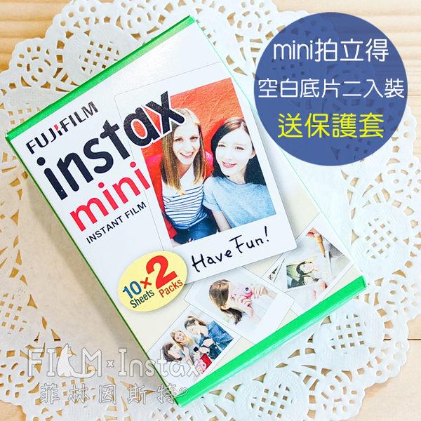 送保護套【菲林因斯特】富士拍立得空白底片 兩捲賣場 /兩入包裝 fujifilm mini8 70 SP-2