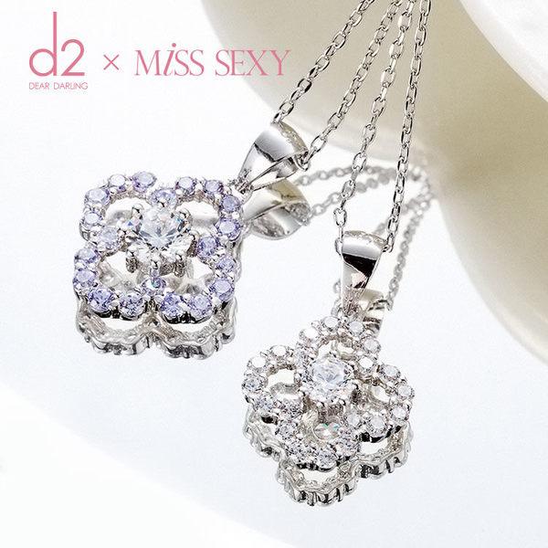 D2 misssexy