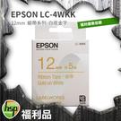 福利品 EPSON LC-4WKK 12mm 緞帶系列 原廠標籤帶