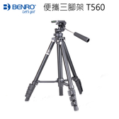 BENRO百諾T560 T600EX T800EX鋁合金相機攝影機三腳架送原廠腳架袋