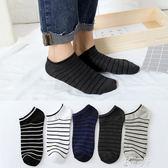 男士襪子 5雙襪子男短襪薄款男士船襪男低筒淺口隱形襪防臭吸汗短筒 俏腳丫