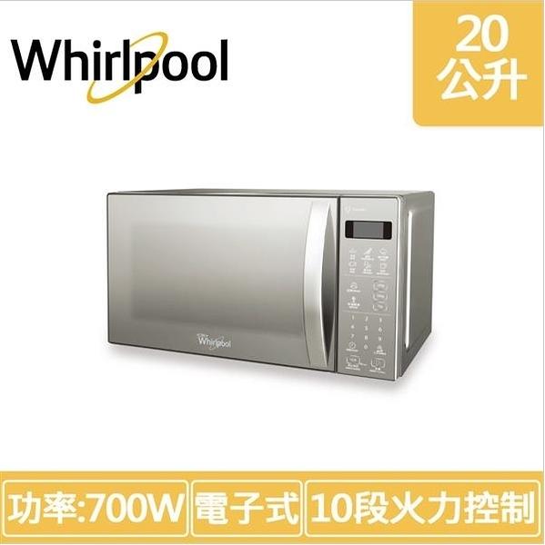 【Whirlpool惠而浦】20L 微電腦微波爐 WMWE200S