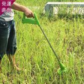割草機家樂美充電式電動割草機打草機神器家用除草機小型多 草坪機