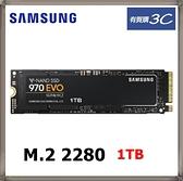 SAMSUNG 三星 970 EVO M.2 1TB SSD固態硬碟 (MZ-V7E1T0BW)