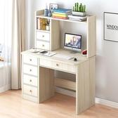 書桌 電腦臺式桌家用帶書架簡約現代高中生寫字桌多功能書桌學習桌80cm 麻吉部落