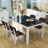 餐桌簡約現代餐桌椅組合家用小戶型4人6人吃飯桌子客廳長方形玻璃飯桌【快速出貨八折下殺】