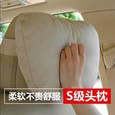汽車頭枕護頸車枕靠墊枕頭車用護頸枕抱枕腰靠通用促銷大降價!