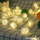 藤球串燈 白玫瑰花朵錶白求婚禮布置裝飾抖音同款神器LED彩燈閃燈串燈 晶彩生活