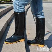 成人雨鞋男士高筒防滑雨靴防水釣魚勞保水靴男款水鞋 DJ5686【宅男時代城】