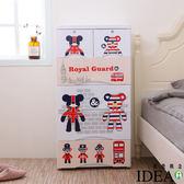 【IDEA】58面寬五層英倫泰迪熊收納櫃(附鎖抽屜/附輪)泰迪熊